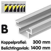 Kupplungsstück Aluminium für Lichttunnel, 300 mm, Brut
