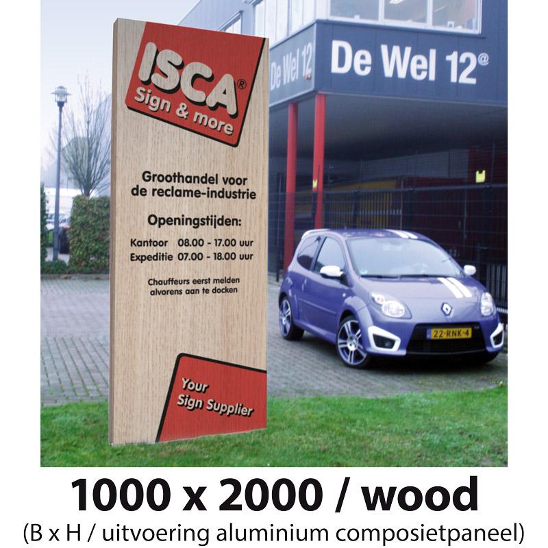 Colonne DiBond 1000 x 2000 mm chêne clair