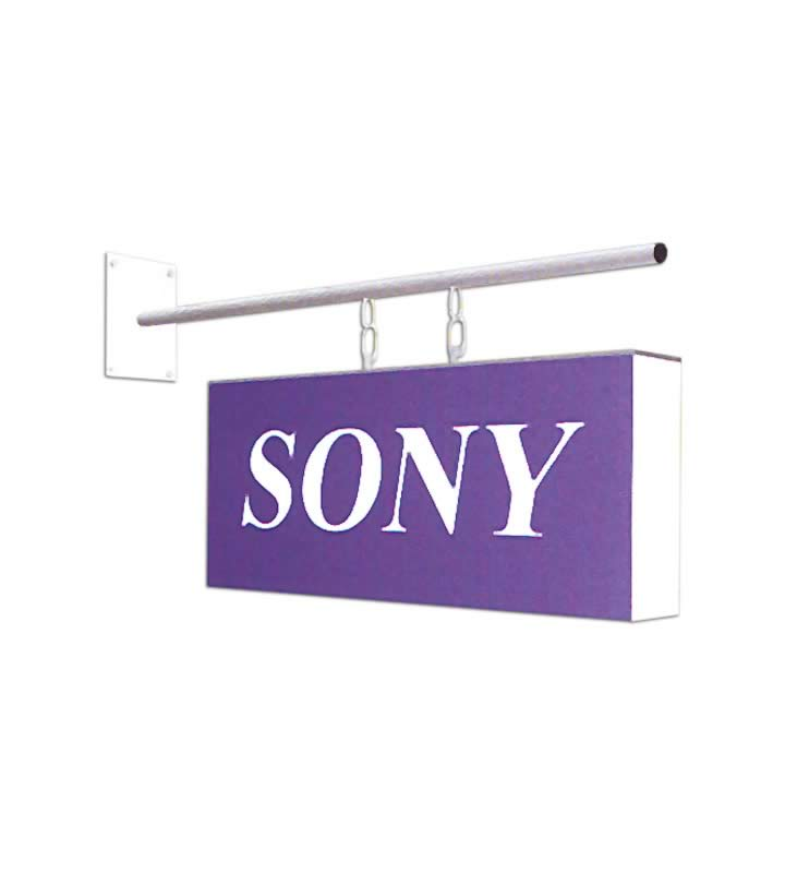 Indoor illuminated sign rectangular 700 x 400 mm